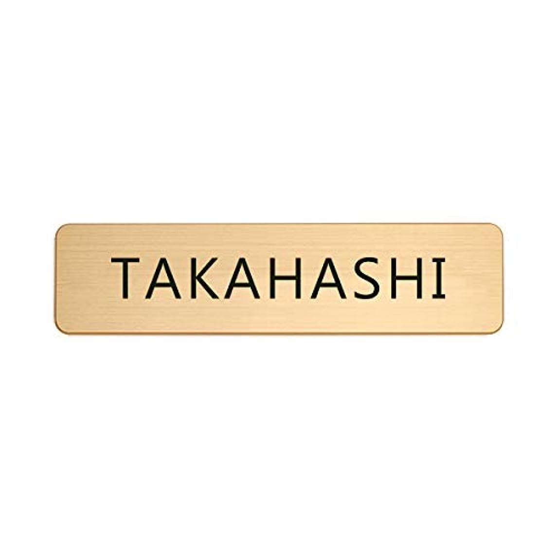 地殻業界韓国語HANSMARE NAME PLATE (GOLD,TAKAHASHI) アルミニウム表札 表札 ネームプレート ドアプレート 室名札