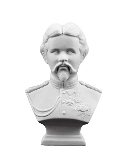 Kämmer kleine Porzellan Büste König Ludwig II.