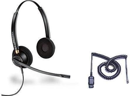 Avaya Compatible Plantronics HW520 EncorePro 520 Noise Canceling Headset Bundle Avaya 1600, 9600 Phones: 1608 1616 9601 9608 9610 9611 9611G 9620 9620C 9620L 9621 9630 9640 9640G 9641 9650 9650C 9670