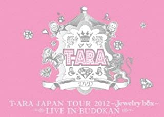 T-ARA JAPAN TOUR 2012 ~Jewelry box~ LIVE IN BUDOKAN (初回限定盤) [DVD]
