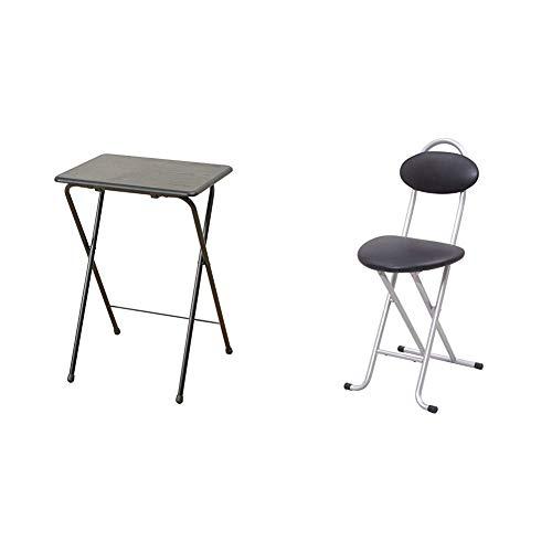 [山善] テーブル ミニ 折りたたみ式 サイドテーブル 幅50×奥行48×高さ70cm ハイタイプ ウッディブラック YST-5040H(BK/BK) & 折りたたみ パイプ 椅子 幅33×奥行43×高さ75cm スリム 使う場所を選ばない 完成品 シルバー・ブラック YZX-35(SB)【セット買い】
