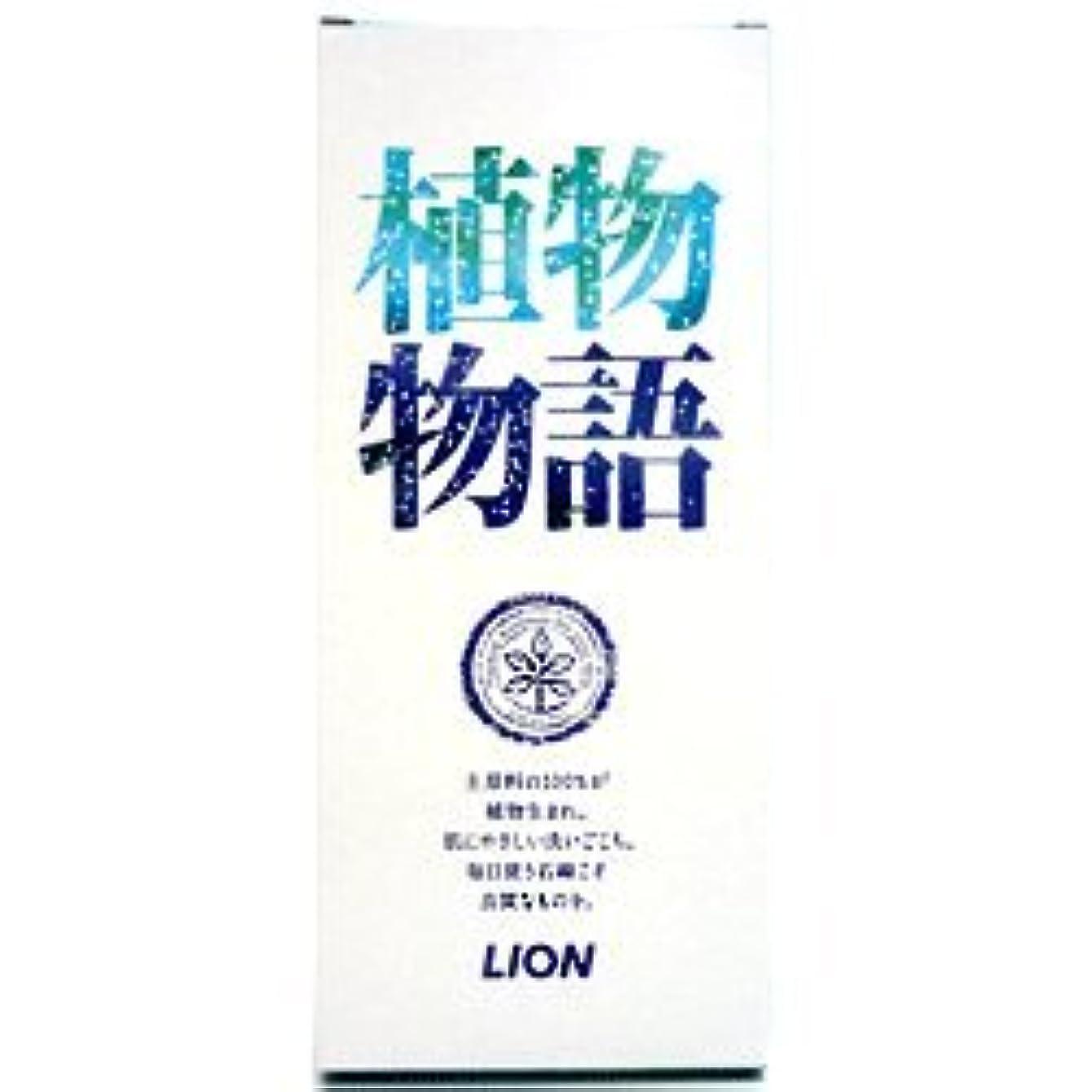 金銭的な幻影専門知識植物物語 化粧石鹸 箱 90gX6コ