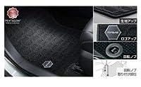 トヨタ RAV4 MXAA54 MXAA52 AXAH54 AXAH52 フロアマット ラグジュアリータイプ ブラック 08210-42430-C0