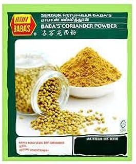 Baba's Coriander Powder, 250 g