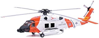 New Ray 1/60 D/C HH-60J Jayhawk Helicopter