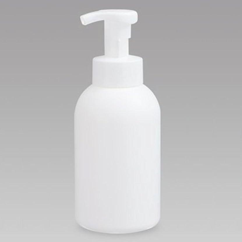 真空ライバルマウント泡ボトル 泡ポンプボトル 500mL(PE) ホワイト 詰め替え 詰替 泡ハンドソープ 全身石鹸 ボディソープ 洗顔フォーム
