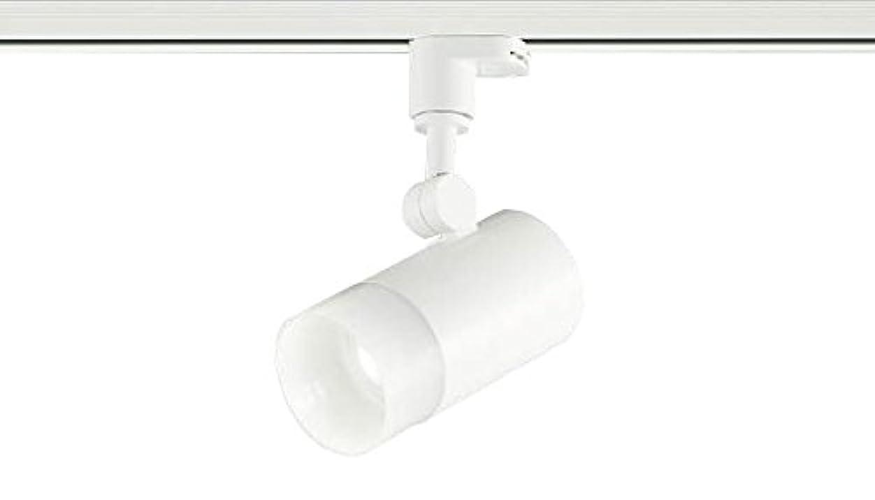 実験をするフィヨルド第二にコイズミ照明 スポットライト 調光 プラグ 拡散 昼白色 ファインホワイト?乳白色 AS38290L