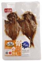 キシモト 骨まで食べられる干物「まるとっと」 あじ開きみりん味(2枚入り) ×2セット