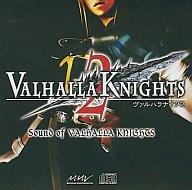 VALHALLA KNIGHTS2-SOUND of VALHALLA NIGHTS-予約特典 オリジナルサウンドトラックCD
