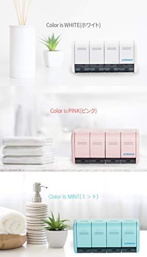MEDIK歯ブラシ除菌ホルダー充電式紫外線LED99.9%除菌率壁掛け用ホワイトMDK-TS04(WH)