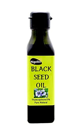 ブラッククミンシードオイル120ml 【チモキノン5%】オーガニックNigellin