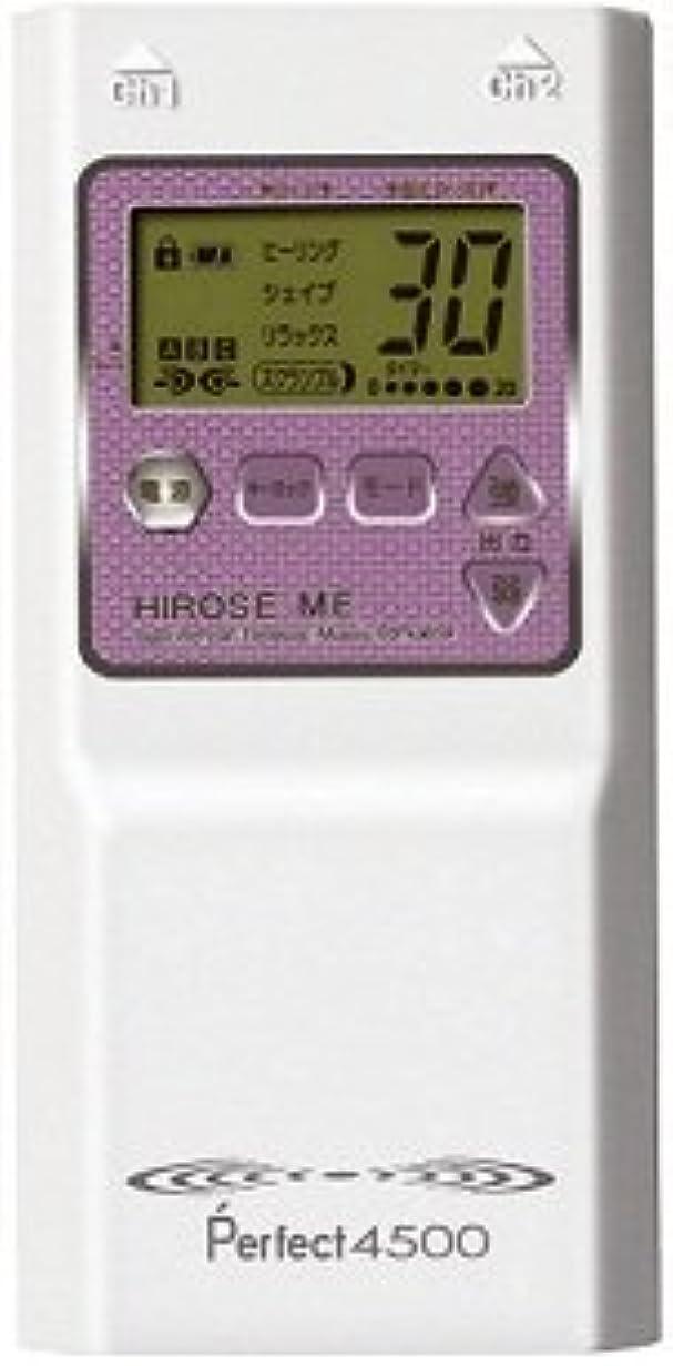 青写真椅子詐欺干渉波EMS パーフェクト4500
