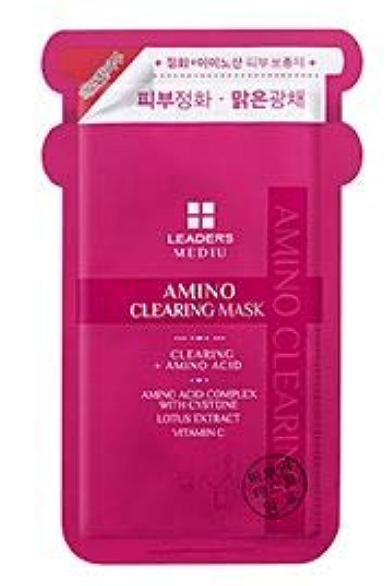 折り目甘美な邪悪な[LEADERS] MEDIU Amino Clearing Mask 25ml*10ea / リーダースアミノクリアリングマスク 25ml*10枚 [並行輸入品]