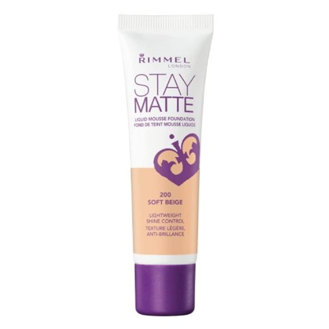 適応的絶滅した義務的RIMMEL LONDON Stay Matte Liquid Mousse Foundation - Soft Beige (並行輸入品)