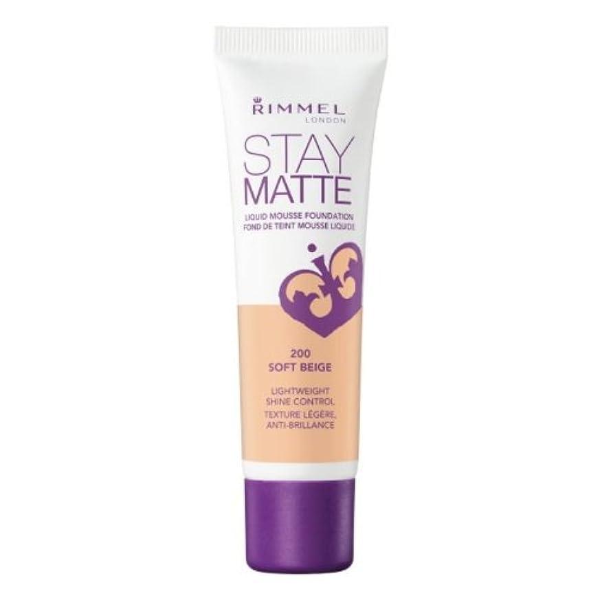 現金オプショナル血まみれ(6 Pack) RIMMEL LONDON Stay Matte Liquid Mousse Foundation - Soft Beige (並行輸入品)