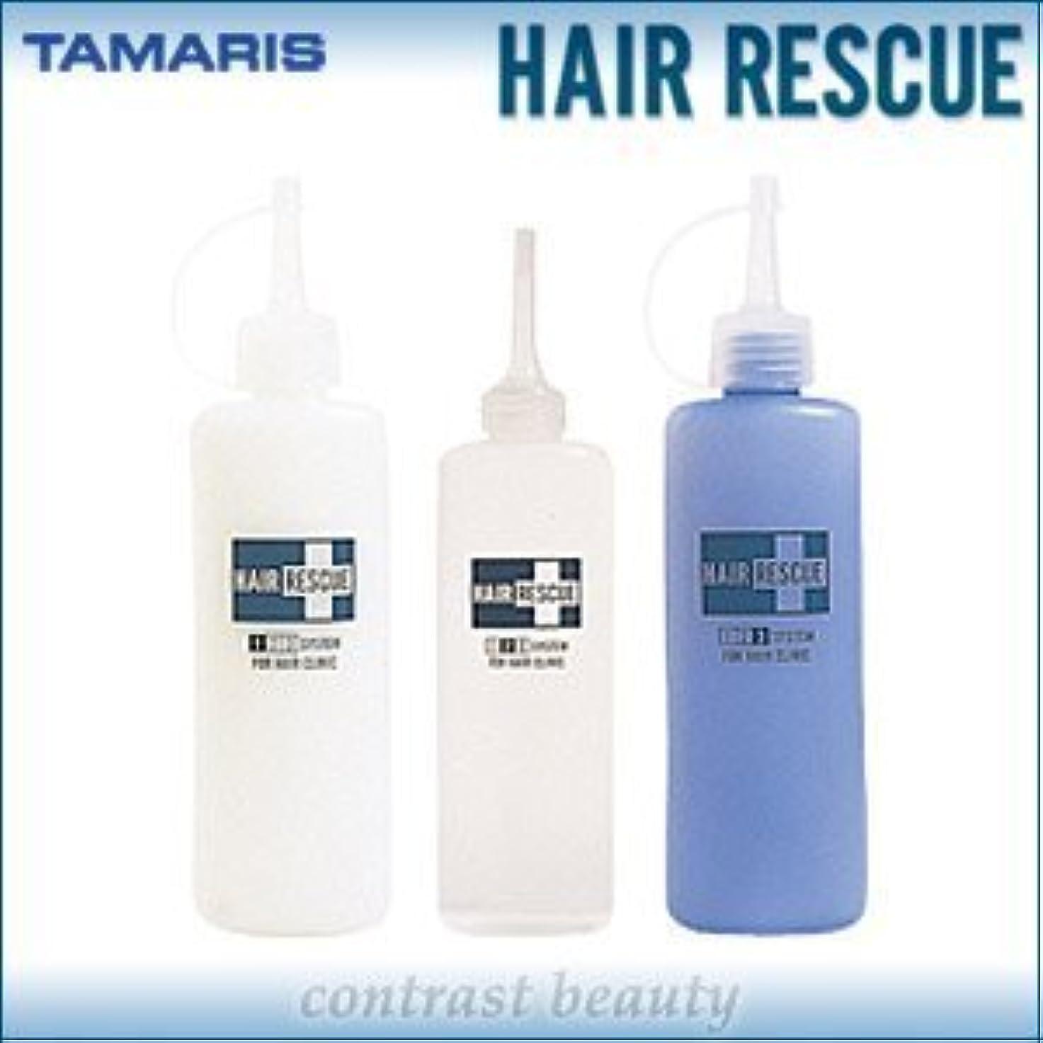 潤滑するパテ介入するタマリス ビッグサイズ ヘアレスキュー (NET.185g 135ml 185g)