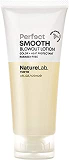 NatureLab Tokyo Perfect Haircare Smooth Blowout Lotion (4 Ounce)