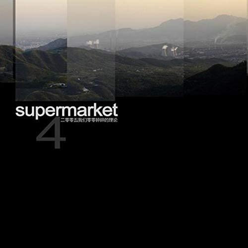 Supermercado 2005 nuestra teoría fragmentada electrónica popular álbum de música póster lienzo pintura arte póster impresión hogar pared decoración de la sala de estar -50x75 pulgadas Sin marco
