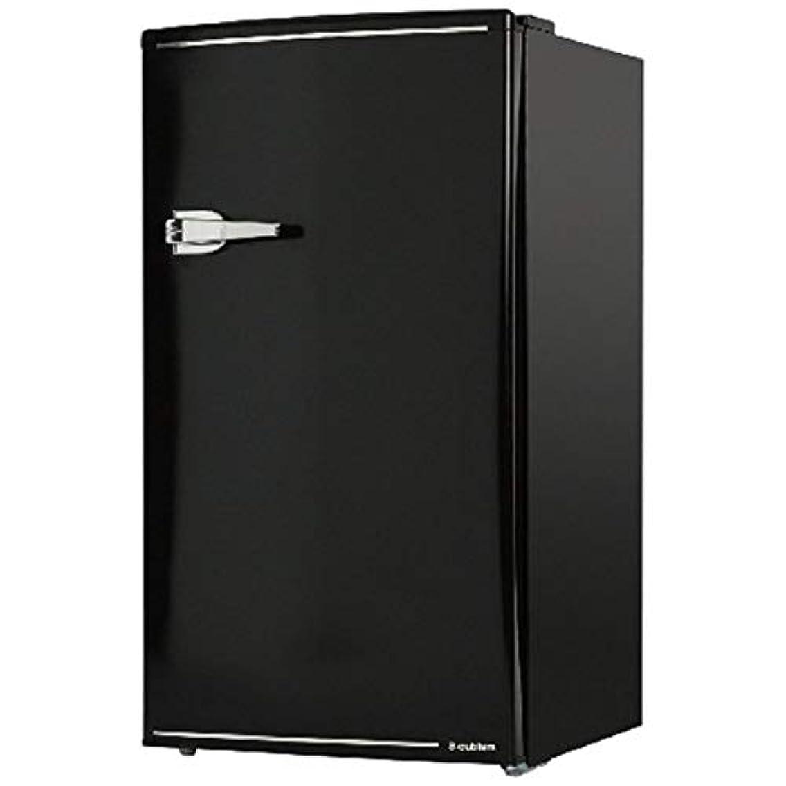 下線汚染された安西S-cubism 85L 1ドア 右開きタイプ 直冷式 冷蔵庫 ブラックWRD-1085K