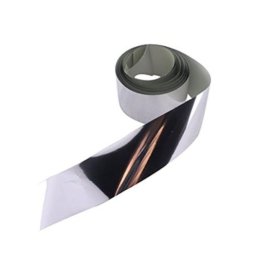 アイスジェル オーロラシート(シルバー) 2cm×2m