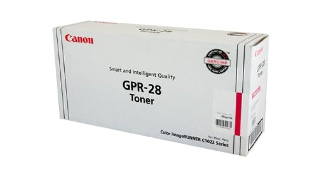 Canon 1658B004AA 1658B004AA (GPR-28) Toner, Magenta