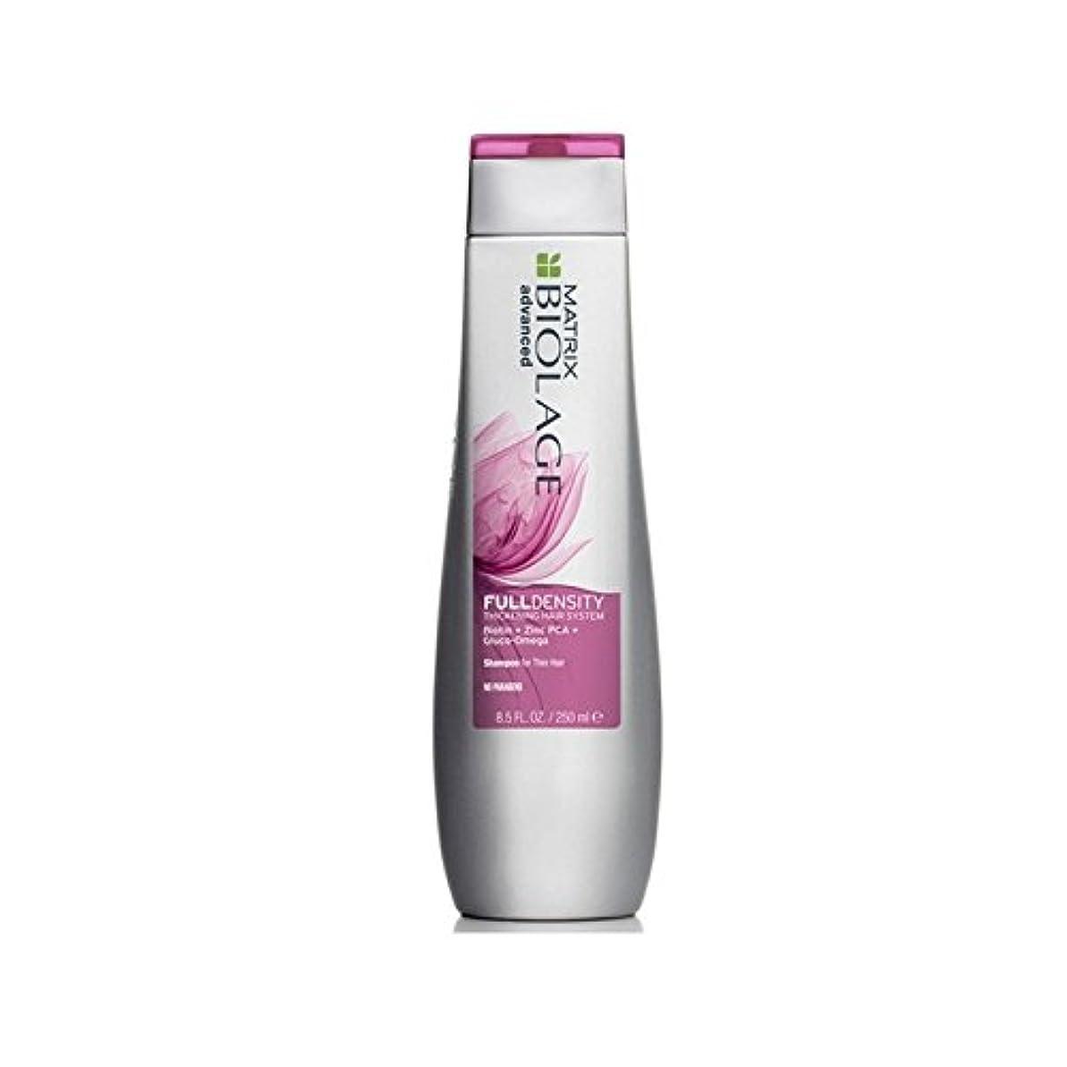 発音するつば砂Matrix Biolage Full Density Shampoo (250ml) (Pack of 6) - マトリックスバイオレイジ完全密度シャンプー(250ミリリットル) x6 [並行輸入品]