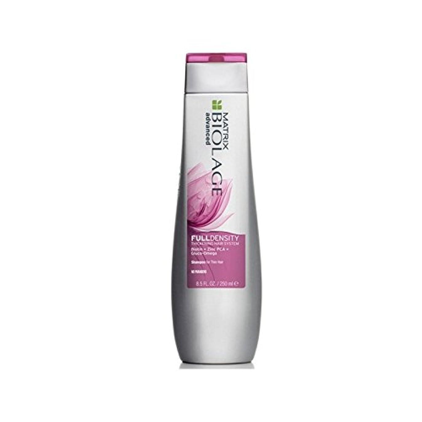 ユダヤ人鉛出くわすマトリックスバイオレイジ完全密度シャンプー(250ミリリットル) x2 - Matrix Biolage Full Density Shampoo (250ml) (Pack of 2) [並行輸入品]