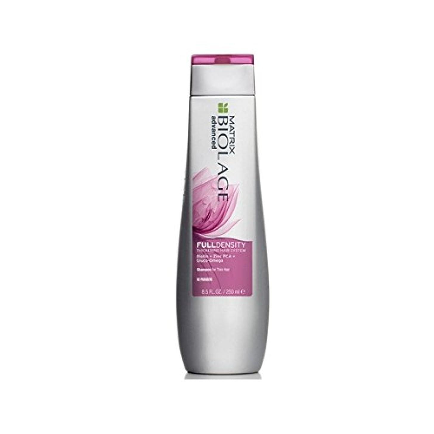 まばたき雄大なながらMatrix Biolage Full Density Shampoo (250ml) (Pack of 6) - マトリックスバイオレイジ完全密度シャンプー(250ミリリットル) x6 [並行輸入品]