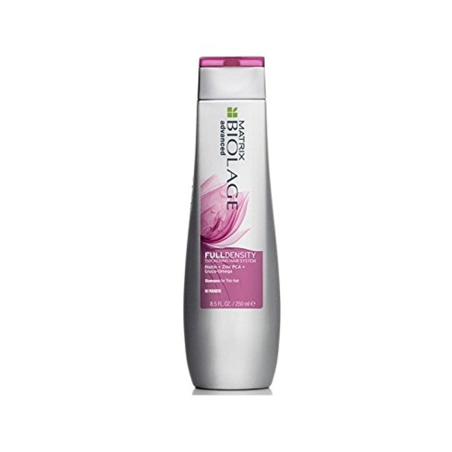 甥リストリースマトリックスバイオレイジ完全密度シャンプー(250ミリリットル) x4 - Matrix Biolage Full Density Shampoo (250ml) (Pack of 4) [並行輸入品]