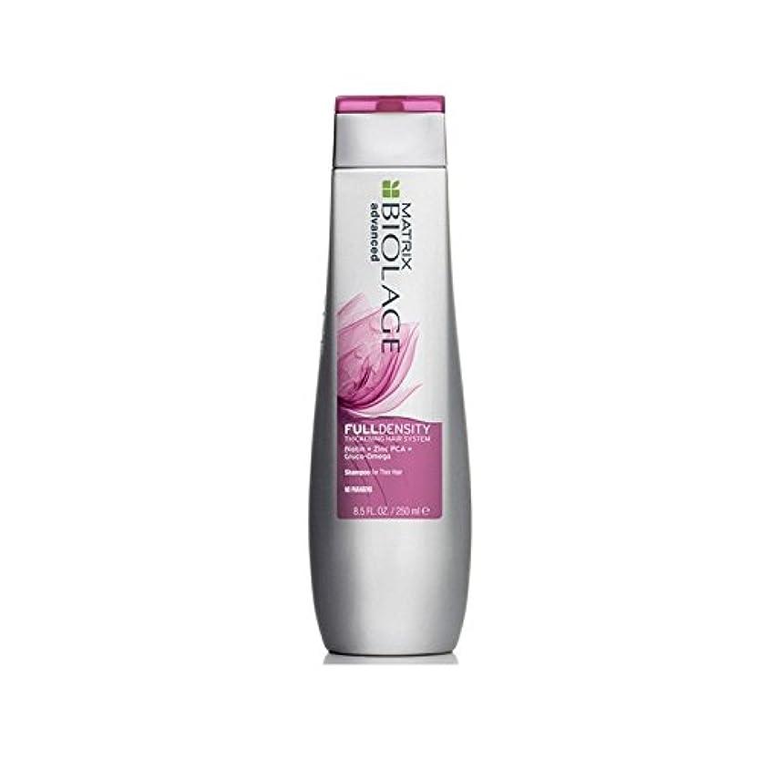 むちゃくちゃフェリーピッチマトリックスバイオレイジ完全密度シャンプー(250ミリリットル) x2 - Matrix Biolage Full Density Shampoo (250ml) (Pack of 2) [並行輸入品]