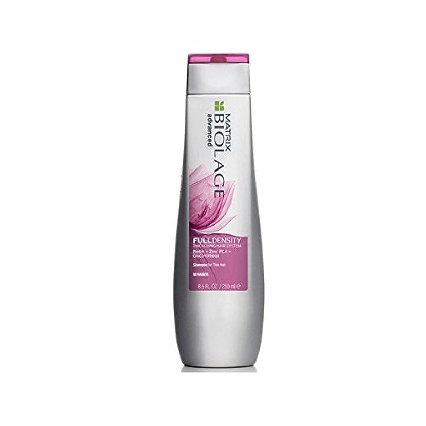 永遠の感嘆パパマトリックスバイオレイジ完全密度シャンプー(250ミリリットル) x4 - Matrix Biolage Full Density Shampoo (250ml) (Pack of 4) [並行輸入品]