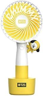 【BT21 公式】 BT21 x Linefriends LED 扇風機 CHIMMY/ハンディー扇風機/ROYCHE/BTS グッズ