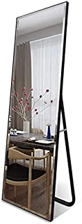 Full Length Mirror Standing Hanging Or Leaning Against Wall, Large Rectangle Bedroom Mirror Floor Mirror Floor Mirror L0416