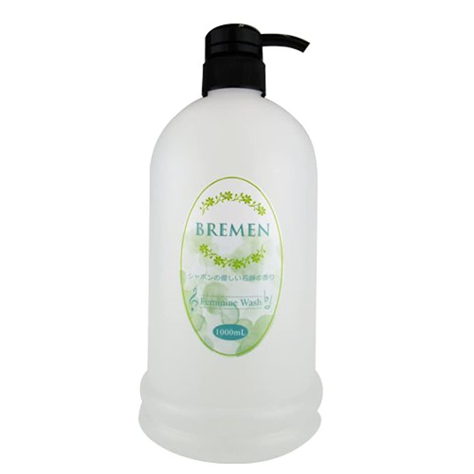 するピッチャー煩わしいブレーメン(BREMEN) フェミニンウォッシュ(Feminine Wash) 1000ml シャボンの優しい石鹸の香り