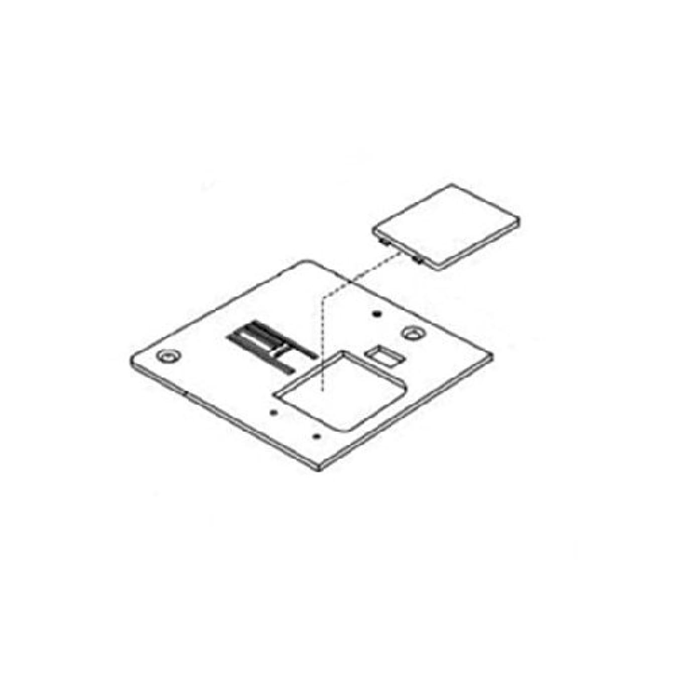 Janome Clear Plastic Bobbin Cover for Sew Mini & Sew Petite