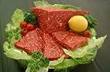 【肉のひぐち】 飛騨牛 もも肉 赤身 ブロック 500g