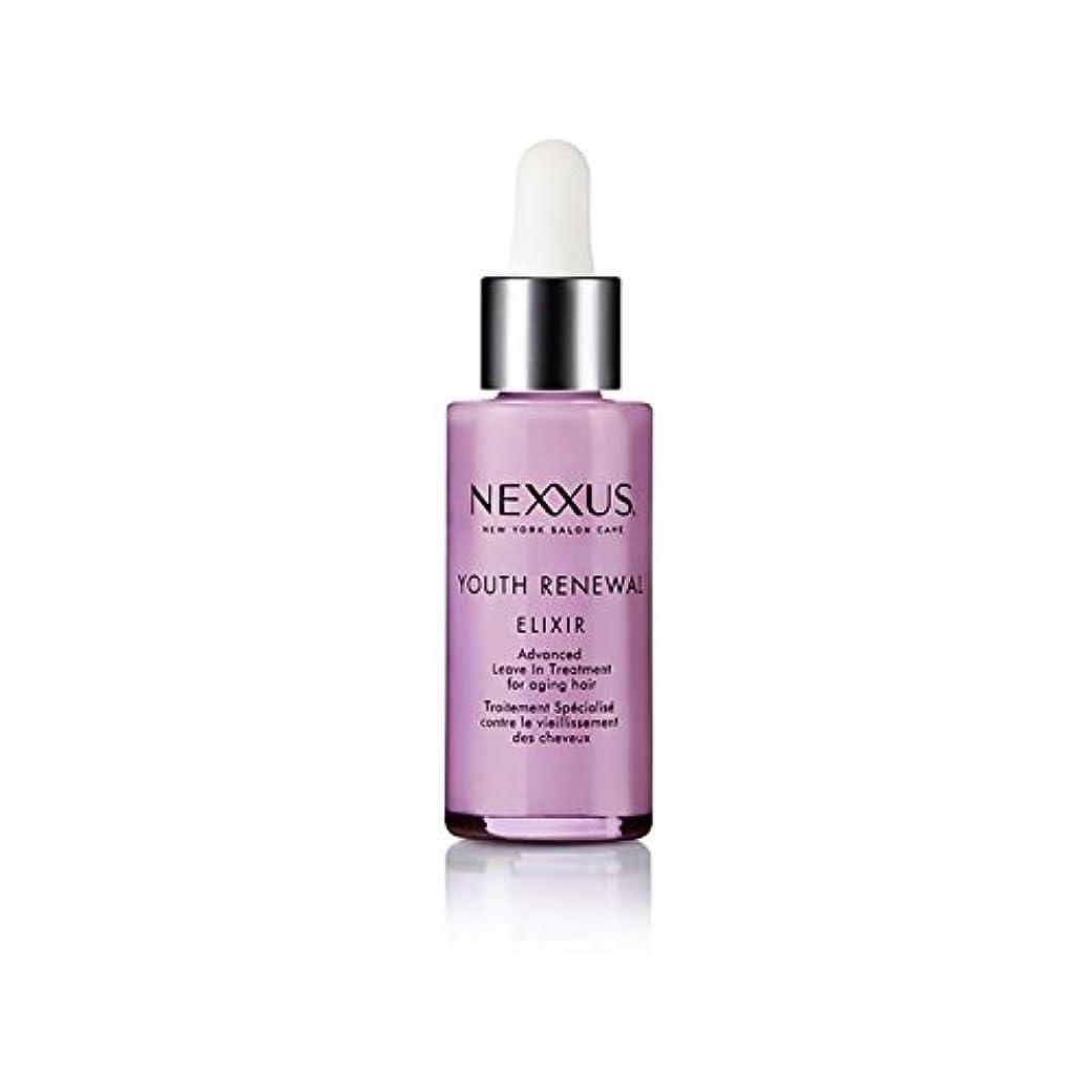 ハードウェアメタンビジョン若者の更新エリキシル(28ミリリットル) x4 - Nexxus Youth Renewal Elixir (28ml) (Pack of 4) [並行輸入品]