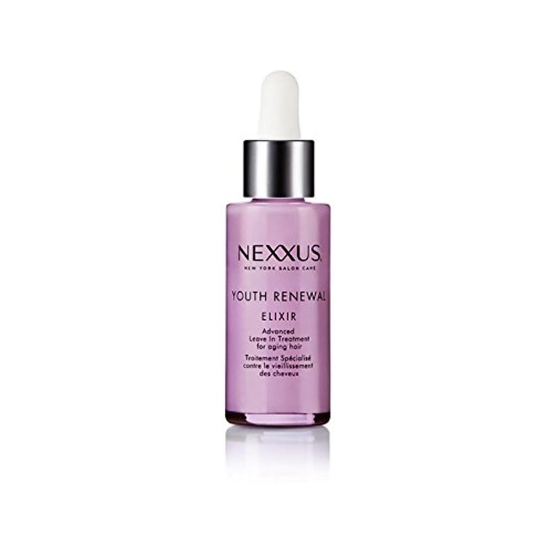 束失業事実上Nexxus Youth Renewal Elixir (28ml) - 若者の更新エリキシル(28ミリリットル) [並行輸入品]