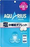 アクエリアス AQUARIUS 塩分補給タブレット60g 6個セット 熱中症対策 塩分補給
