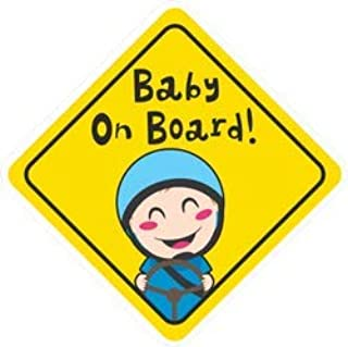 Little Boy Driving Baby On Board - Vinyl Sticker - Bumper Sticker Walls Laptops Trucks - Graphic Sticker