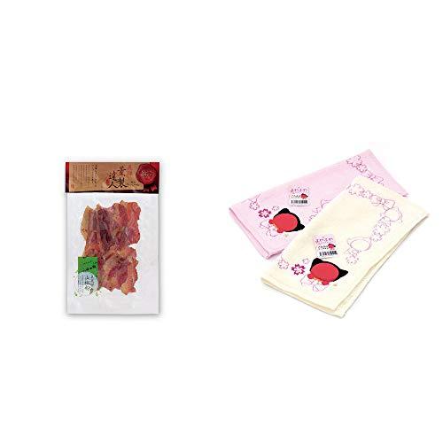 [2点セット] 薫製達人 豚バラベーコン燻製(60g)[飛騨山椒付き]・さるぼぼ ふわふわタオルハンカチ【クリーム】