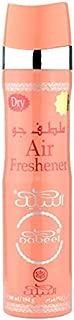 Best arabic room freshener Reviews