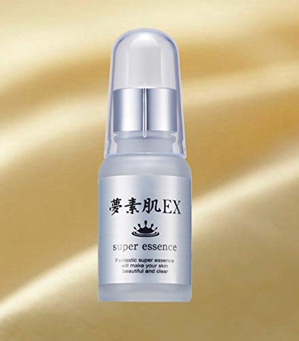 処理する散歩メカニック夢素肌 EX スーパー 美容液(30ml) YUMESUHADA EX SUPPER ESSENCE