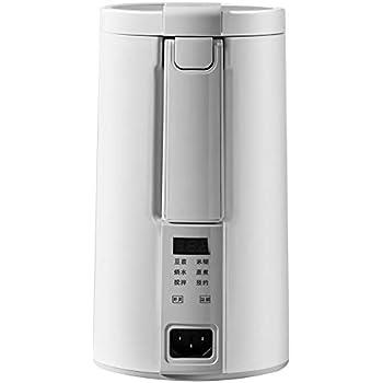 Sooiy La Leche de Soja de la máquina eléctrica 220V Multicooker Mini calentable de Soja Leche Exprimidor Batidora Arroz Pasta Fabricante de filtros Libres con Vapor, Azul: Amazon.es