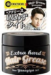 【柳屋本店】ヘアグリース エクストラハード 90g ×5個セット