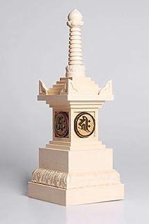 【極上の木彫】宝篋印塔·美術工芸 木彫 浮月挽 木製 仏塔 仏教美術 保証品 美術工芸家