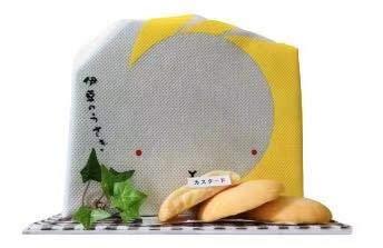【静岡】【富士山】【伊豆】【土産】【伝統】伊豆ウサギ 白うさぎのしっぽ 10枚 味は3種類から選べます (緑(お茶))