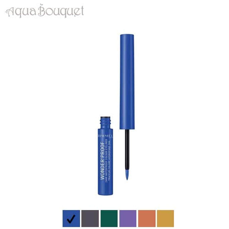 モックシールド平凡リンメル ワンダープルーフ アイライナー ウォータープルーフ ピュア ブルー (05 PURE BLUE) RIMMEL WONDER'PROOF 24HR WP EYEL [並行輸入品]