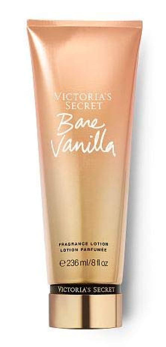 調和のとれた魅惑するつまらないVictoria's Secretヴィクトリアシークレット Bare Vanilla ベアバニラ フレグランス ローション 236ML [並行輸入品]