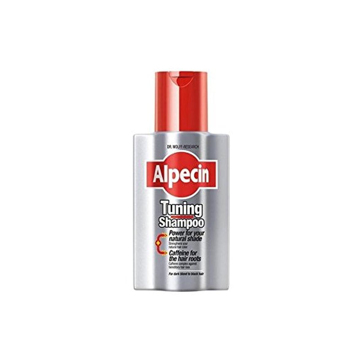 広範囲に悲惨騒Alpecin Tuning Shampoo (200ml) - チューニングシャンプー(200ミリリットル) [並行輸入品]